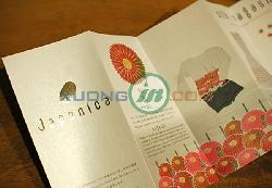 In catalogue Brochure 033.jpg-