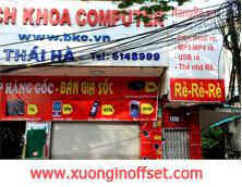 In bạt HiFlex, in băng rôn giá rẻ - 2011-032-